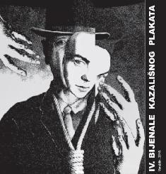 Četvrto Bijenale kazališnog plakata