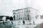 zgrada HNK u Varaždinu oko 1875. godine